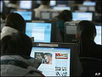 Centro de Internet en Shenyang, China