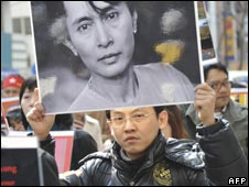 Burma protester in Japan, file image