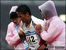 The Good Luck Beijing 2008 Marathon