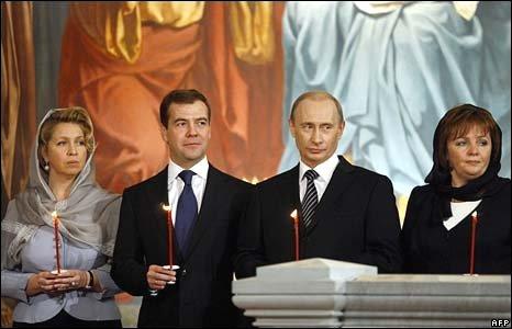 Svetlana Medvedeva, President-elect Dmitry Medvedev, President Vladimir Putin and Lyudmila Putina