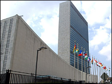 UN headquarters (file photo)