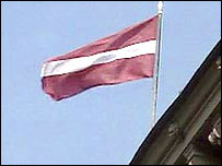 Национальный флаг Латвии