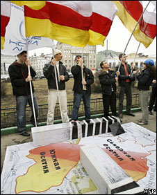 Members of the political youth movement New People, including natives of the breakaway South Ossetia and Abkhazia regions, protest outside a Council of Europe building in Moscow (25 Mar 2008)