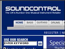 Sound Control website