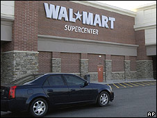 New Wal-Mart store in Maumelle, Arkansas, 29 April 2008