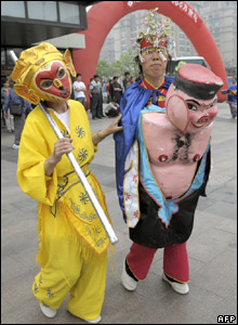 Actors performing in street, Beijing, China
