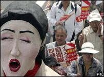 Sindicatos japoneses protestan durante el 1º de Mayo