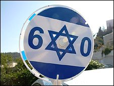 Sign on a car celebrating Israel's 60th anniversary