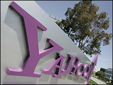 Yahoo headquarters in Sunnyvale, California - 30/4/2008