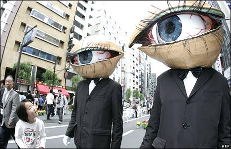 Street performers in Tokyo, Japan
