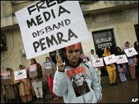 A protest against Pemra