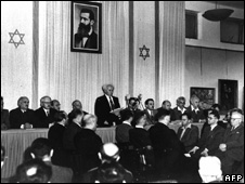 David Ben Gurion reads Israel's declaration of independence, 14 May 1948