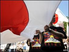 Pro-Tibet activists in Tokyo