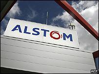 Planta de Alstom en La Rochelle, Francia
