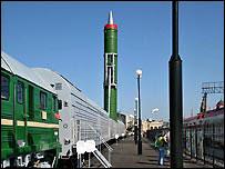 """Железнодорожный ракетный комплекс 15П961 """"Молодец"""" (фото с сайта www.train-photo.ru)"""