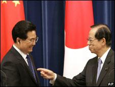 Mr Hu (L) and Mr Fukuda, 07/05