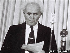 Ben Gurion reading the declaration of Israeli independence