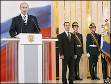 Vladimir Putin speaks at Mr Medvedev's inauguration ceremony
