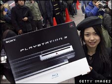 PlayStation 3 launch in Japan