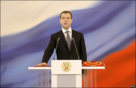 Dmitry Medvedev takes the presidential oath
