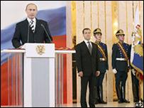 فلاديمر بوتين