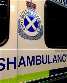 An ambulance door