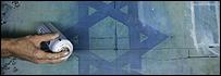Pinta con la bandera de Israel