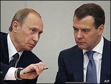 Russian President Dmitry Medvedev (right) with Russian Prime Minister Vladimir Putin, 8 May 08