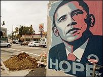 Afiche de Barack Obama