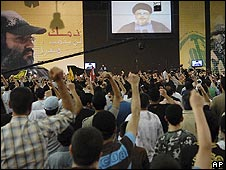 Hezbollah rally with party leader Hassan Nasrallah
