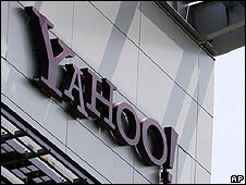 The exterior of Yahoo headquarters in Sunnyvale, California