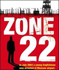 Обложка книги ''Зона-22''