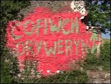 The repainted Cofiwch Dryweryn slogan