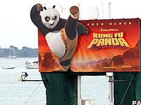 Kung Fu Panda billboard