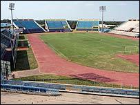 Botswana's national stadium