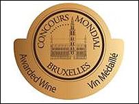Emblema del Concurso Mundial de Bruselas (CMB)