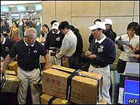 Ayuda humanitaria enviada por organizaciones de Taiw�n,  AFP