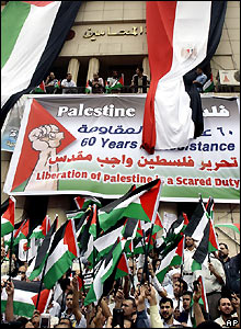 Demonstration marking al-Nakba in Cairo, Egypt
