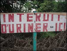 "A sign in Abidjan saying ""Forbidden to urinate here"""