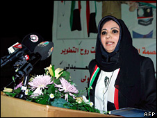 Kuwaiti parliamentary candidate Fatima al-Abdali speaks during a campaign rally in Kuwait City (5 May 2008)