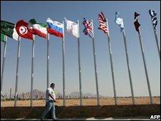 Sharm el-Sheikh (17 May 2008)