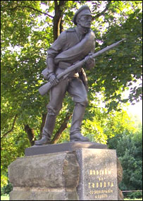 Памятник легионерам в г. Бланско, Чешская Республика (фото с сайта wikipedia.org)