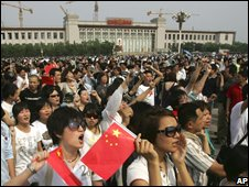 Crowds in Tiananmen Square, Beijing