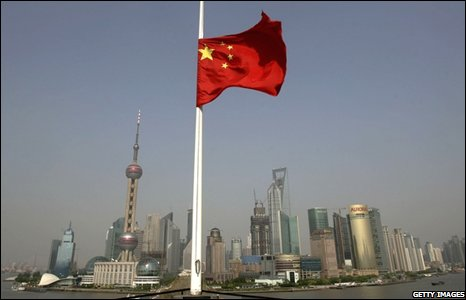 Chinese flag at half mast in Shanghai