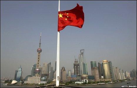 Chinese flag at half mast in Shanghai