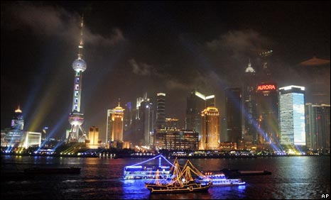 Shanghai's Pudong district at night