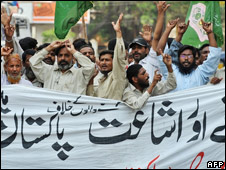 Protest against Danish cartoons in Karachi, Pakistan (14 March 2008)