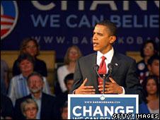 Barack Obama speaks in Montana, 19 May 2008