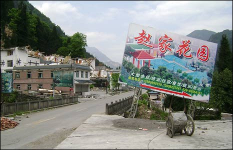 the tourist trail near Yinchangguo