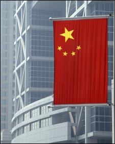 Chinese flag outside Shanghai's stock exchange